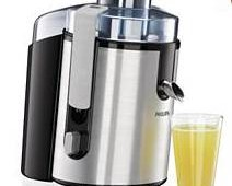 The Philips W 2 l XL tube Juicer