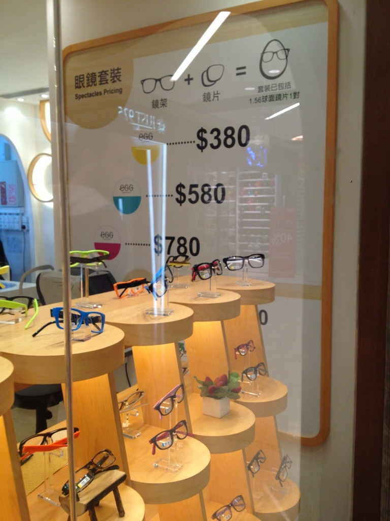 Affordable Eyewear Hong Kong