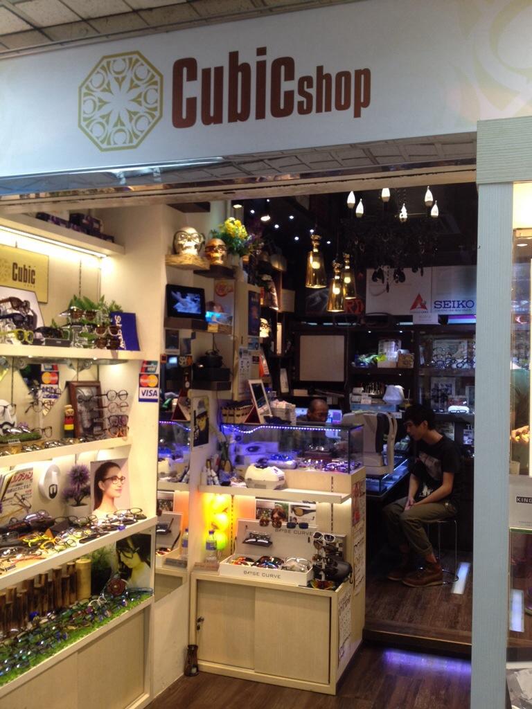 Hong Kong Eyewear Boutique - Cubic Shop
