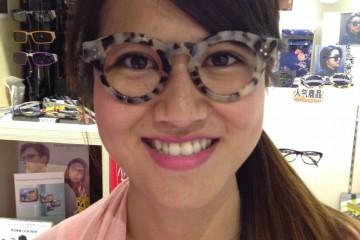 Truth & Reality Eyewear