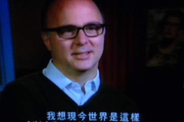 Luxottica on TVB Pearl