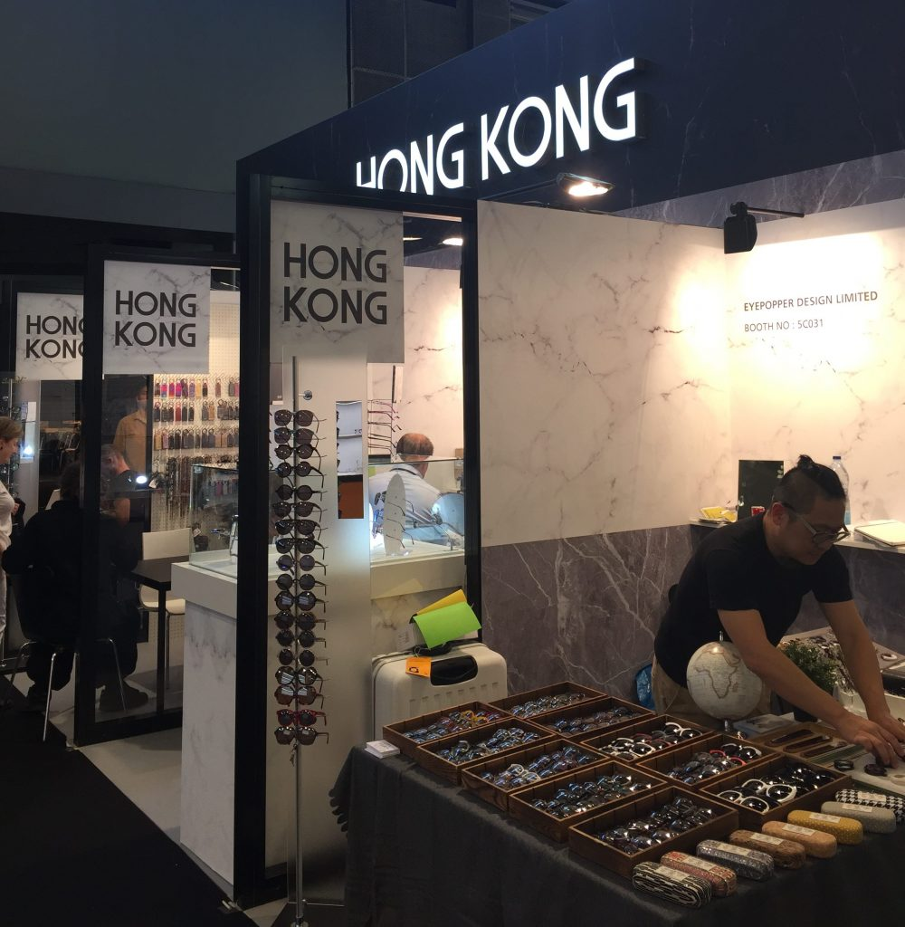 Hong Kong Area at Silmo 2018